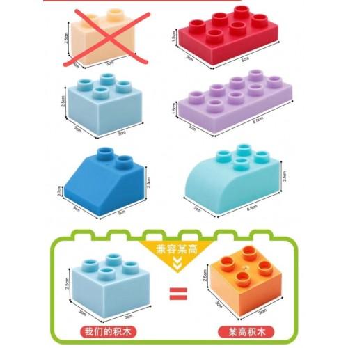 Παιδικό Τραπεζάκι κατάλληλο για Block Toys 43839