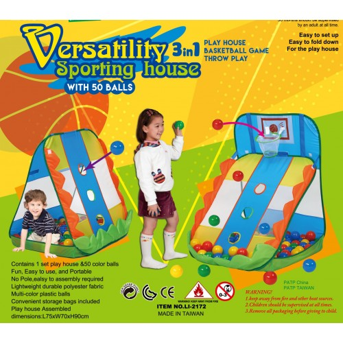 Παιδικός Παιδότοπος Μπάσκετ Versatility Sporting House LL2172